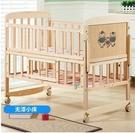 搖籃嬰兒床實木寶寶床多功能bb小床新生兒童床可折疊行動拼接大床  快速出貨