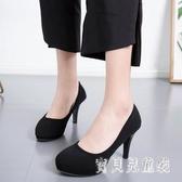 新款高跟鞋女黑色細跟職業鞋舒適絨面ol鞋百搭酒店面試工作鞋 CJ3811『寶貝兒童裝』