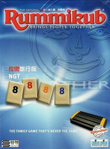 【哿哿】拉密(以色列麻將)旅行版 Rummikub Travel- 中文正版桌上遊戲《熱門益智遊戲》中壢可樂農莊