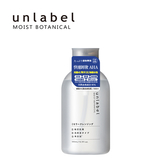 unlabel植物高保濕卸妝水(500ml)(混合油性肌)