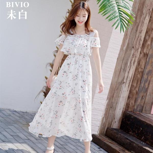 碎花雪紡洋裝新款夏天流行小清新裙子很仙的中長款沙灘裙女 快速出貨