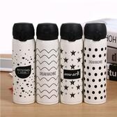 保冰瓶【KCW053】韓版時尚保冰瓶460ml 大容量 真空不鏽鋼 保冰/保冷瓶 對杯 水瓶-123ok