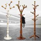 吉祥樹衣帽架衣架發財樹實木創意簡約現代家用臥室落地樹枝掛衣架「時尚彩紅屋」