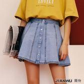 韓版高腰排口牛仔裙女半身裙a