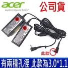 公司貨 宏碁 Acer 45W . 變壓器 19V 2.37A 3.0*1.1mm 一年保固 電源線 充電線 充電器 Travelmate TMP236 MS2392