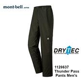 【速捷戶外】日本 mont-bell 1128637 THUNDER PASS 男高透氣防水長褲 (灰),登山雨褲,防水長褲