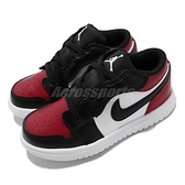 Nike 童鞋 Jordan 1 Low ALT TD 黑 紅 魔鬼氈 小童鞋 魔鬼氈【ACS】 CI3436-612