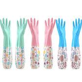3雙加長廚房家務女洗碗刷洗衣服橡膠膠皮手套塑膠防水耐用型薄款 【快速出貨八折免運】