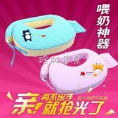喂奶枕 【】安貝貝ANBEBE嬰兒喂奶枕哺乳枕多功能喂奶墊哺乳墊 珍妮寶貝