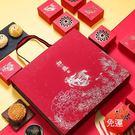 [硬質]燙金錦鯉禮盒中秋月餅包裝盒高檔禮品盒子創意手提袋蛋黃酥 - 夢藝家