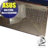 【Ezstick】ASUS GL504 GL504GM 奈米銀抗菌TPU 鍵盤保護膜 鍵盤膜