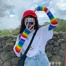 夏季學生韓版網紅泫雅風彩虹條防曬手袖手套女護臂冰袖潮 交換禮物