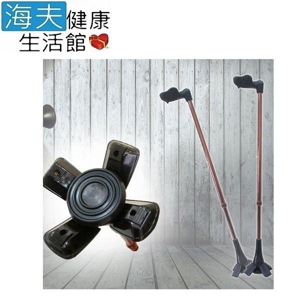 【海夫】ROTAX 自由行 伸縮 專利四腳墊 手杖-左手掌
