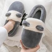 男士棉拖鞋冬季家用室內保暖厚底可愛毛絨全包跟家居棉鞋女秋冬天快速出貨