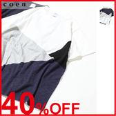 出清 T恤 男 色塊拼接免運費 日本品牌【coen】