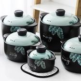 陶瓷砂鍋煲湯鍋燉鍋北歐韓式家用燃氣明火耐高溫大容量湯鍋養生煲 ciyo黛雅