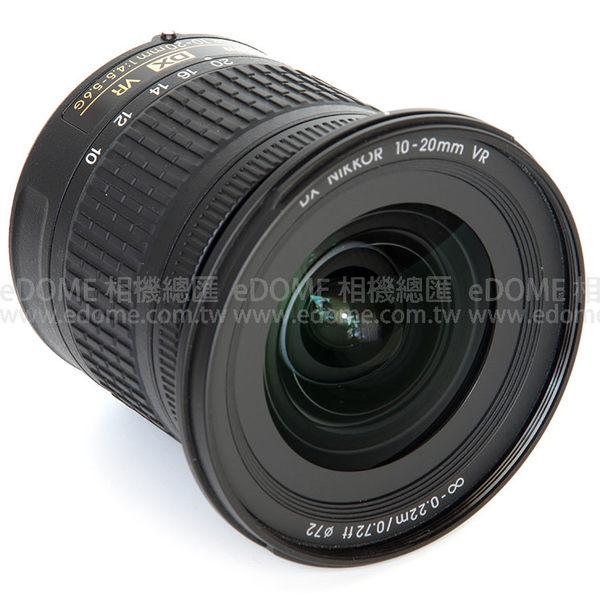 NIKON AF-P DX 10-20mm F4.5-5.6 G VR 超廣角鏡頭 (24期0利率 免運 國祥公司貨) NIKKOR AFP F4.5-5.6G