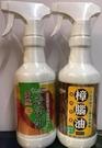 【植物主義】樟腦油/香茅油*500ML