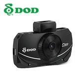 【小樺資訊】贈32G【DOD】CS9-1CH GPS-WIFI 高畫質行車紀錄器