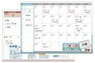 N次貼 可再貼行事曆便條紙 月曆+週曆 61626