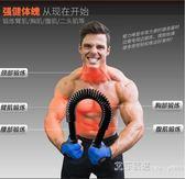 臂力器男練胸肌拉力器健身器材鍛煉臂力握力棒健身棍臂力棒50公斤 艾莎嚴選YYJ