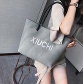 大包包女2018新款女包簡約單肩包女大容量時尚韓版大手提包托特包  印象家品旗艦店