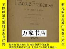 二手書博民逛書店Pelliot罕見伯希和 等 法國遠東學院院刊 BEFEO 毛邊本 Bulletin de Ecole franc