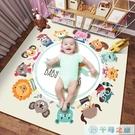 寶寶爬行墊嬰兒童小孩爬爬墊游戲地毯冬季保...