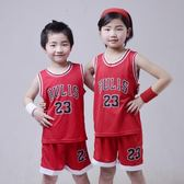 幼兒園小孩籃球服中大童男童籃球服寶寶兒童籃球服套裝兒童訓練服【尾牙交換禮物】