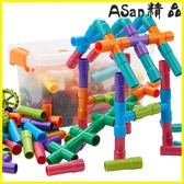 益智玩具-水管道積木拼裝插4男孩子益智兒童玩具 艾尚精品