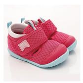 日本 MOONSTAR 十大機能Hi系列透氣寶寶鞋(13-14.5cm)粉色