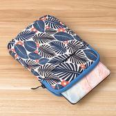 平板包蘋果新款9.7寸mini1/2/3/4保護套內膽包加厚平板包