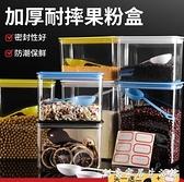 塑料方形密封罐果粉盒奶茶店專用用品儲物罐奶茶粉盒咖啡收納商用 創意家居生活館