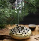 美觀實用合金仿古銅多用香爐擺件EY1583『東京衣社』