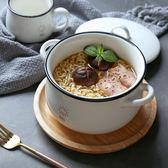 泡麵碗泡面碗帶蓋陶瓷可愛學生宿舍大號家用6寸湯碗創意蔬菜水果沙拉碗 宜品居家館