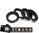 【EC數位】小轉大 鋁合金 轉接環 25-37MM 27-37MM 30-37MM 30.5-37MM