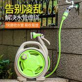 手提高壓水槍澆花水槍頭便攜洗車水搶水管軟管家用園藝收納架套裝gogo購