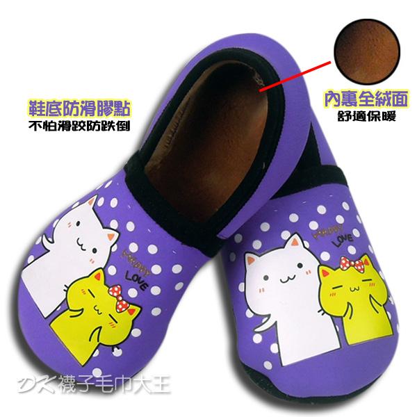 造形絨面兒童室內鞋 止滑襪套 學步鞋 (大號) ~DK襪子毛巾大王