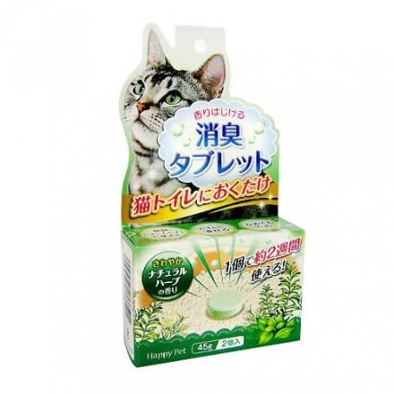 *~寵物FUN城市~*《寬達立KDL 貓砂樂園》貓砂消臭錠(2顆/盒)【天然草本香】(日本大塚,愛貓用)