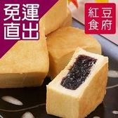 紅豆食府PU. 藍莓果漾酥(6顆/盒,共兩盒) EF8020004【免運直出】