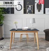 電腦桌臺式家用簡約辦公桌寫字臺臥室現代簡易書桌實木小桌子 法布蕾輕時尚igo