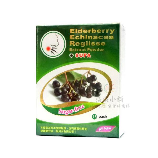 新萃斯 +SUPA強效接骨木莓+紫錐菊多酚配方草本精油粉末 15包/盒