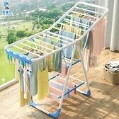 晾衣架落地摺疊室內家用陽台曬衣桿簡易臥室嬰兒童寶寶涼衣服神器
