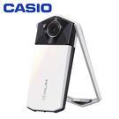 CASIO EX-TR70WE 數位相機 白