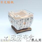 燒烤架日式陶土烤爐