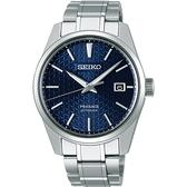 SEIKO 精工 Presage 新銳系列機械腕錶(SPB167J1)