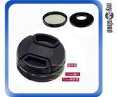 【3件任選88折】GoPro Hero3 3+ 相機 攝影機 專用 52mm 濾鏡 CPL(83-0164)