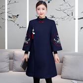 【免運】中國風女改良旗袍唐裝復古風漢服刺繡毛呢冬裝中年媽媽裝外套大衣洋裝 隨想曲