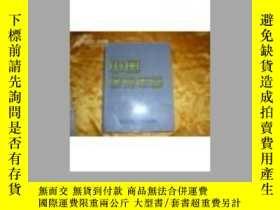 二手書博民逛書店罕見2000中國保險年鑑Y151510
