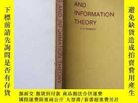 二手書博民逛書店:編碼與信息理論罕見英文Y10196 R.W.HAMMING 英文版 出版1980